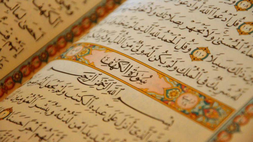 Trendovi u modernom tumačenju Kur'ana